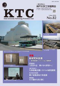KTC82